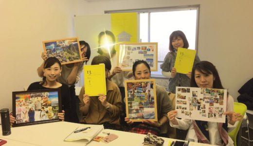 第13期生の仲間たちと学べたことは財産です。(大阪)