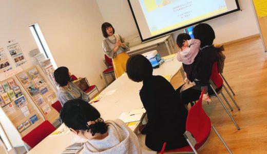 7/12(金)習い事の賢い選び方@マリーナホップ