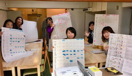 7年カレンダーセミナー福岡で開催しました