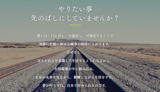 今こそカレンダー【追加開催決定!!】